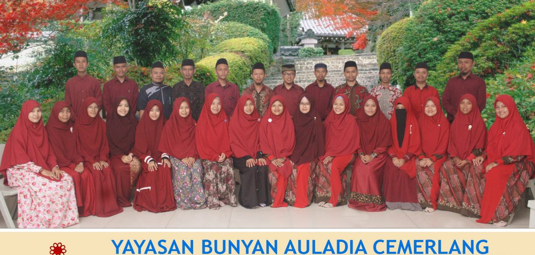 Guru SDIT Bunyan Indonesia TP. 2019/2020